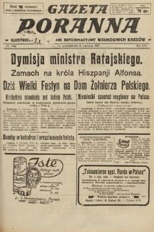Gazeta Poranna : ilustrowany dziennik informacyjny wschodnich kresów. 1925, nr7442