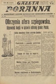 Gazeta Poranna : ilustrowany dziennik informacyjny wschodnich kresów. 1925, nr7444