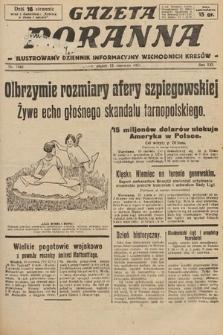 Gazeta Poranna : ilustrowany dziennik informacyjny wschodnich kresów. 1925, nr7446