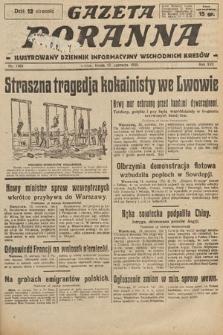 Gazeta Poranna : ilustrowany dziennik informacyjny wschodnich kresów. 1925, nr7451