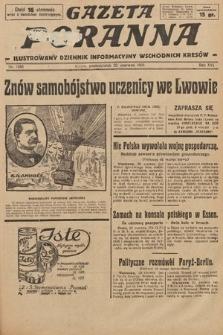 Gazeta Poranna : ilustrowany dziennik informacyjny wschodnich kresów. 1925, nr7456