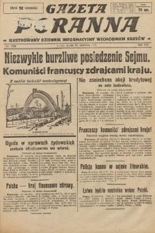 Gazeta Poranna : ilustrowany dziennik informacyjny wschodnich kresów. 1925, nr7458