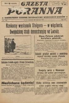Gazeta Poranna : ilustrowany dziennik informacyjny wschodnich kresów. 1925, nr7459