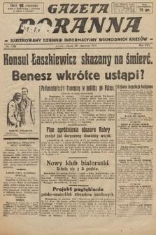 Gazeta Poranna : ilustrowany dziennik informacyjny wschodnich kresów. 1925, nr7460