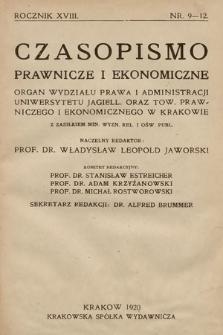 Czasopismo Prawnicze i Ekonomiczne : organ Wydziału Prawa i Administracyi Uniwersytetu Jagiellońskiego oraz Towarzystwa Prawniczego i Ekonomicznego w Krakowie. 1920, nr9-12