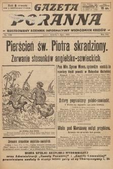 Gazeta Poranna : ilustrowany dziennik informacyjny wschodnich kresów. 1925, nr7470
