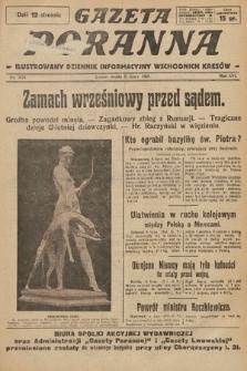 Gazeta Poranna : ilustrowany dziennik informacyjny wschodnich kresów. 1925, nr7471