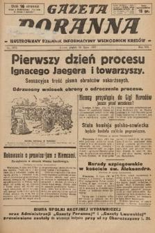 Gazeta Poranna : ilustrowany dziennik informacyjny wschodnich kresów. 1925, nr7473