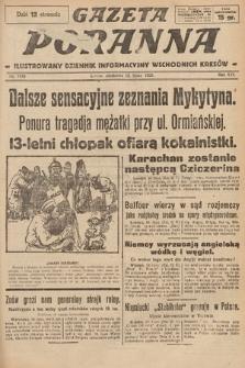 Gazeta Poranna : ilustrowany dziennik informacyjny wschodnich kresów. 1925, nr7476
