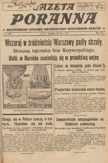 Gazeta Poranna : ilustrowany dziennik informacyjny wschodnich kresów. 1925, nr7483