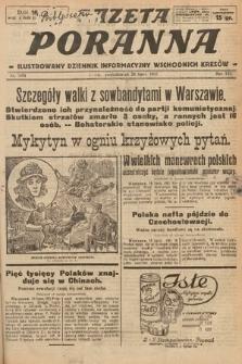 Gazeta Poranna : ilustrowany dziennik informacyjny wschodnich kresów. 1925, nr7484