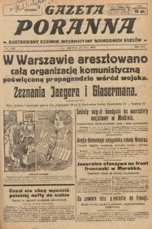 Gazeta Poranna : ilustrowany dziennik informacyjny wschodnich kresów. 1925, nr7487