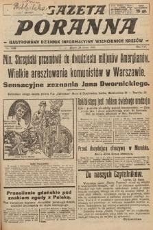 Gazeta Poranna : ilustrowany dziennik informacyjny wschodnich kresów. 1925, nr7488