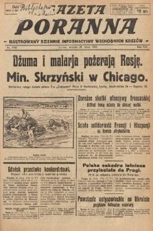 Gazeta Poranna : ilustrowany dziennik informacyjny wschodnich kresów. 1925, nr7492