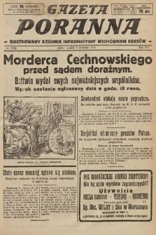 Gazeta Poranna : ilustrowany dziennik informacyjny wschodnich kresów. 1925, nr7502