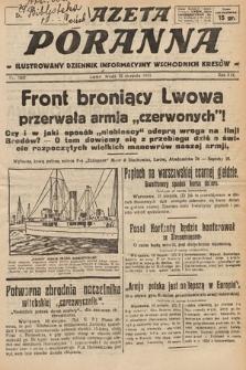 Gazeta Poranna : ilustrowany dziennik informacyjny wschodnich kresów. 1925, nr7507