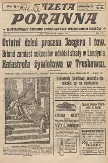 Gazeta Poranna : ilustrowany dziennik informacyjny wschodnich kresów. 1925, nr7511