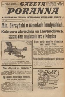 Gazeta Poranna : ilustrowany dziennik informacyjny wschodnich kresów. 1925, nr7512