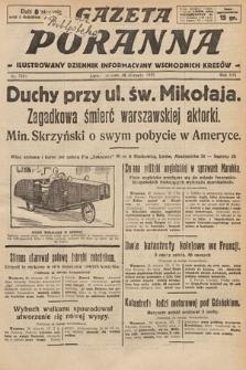 Gazeta Poranna : ilustrowany dziennik informacyjny wschodnich kresów. 1925, nr7513