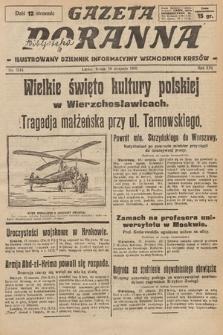 Gazeta Poranna : ilustrowany dziennik informacyjny wschodnich kresów. 1925, nr7514