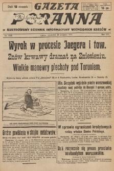 Gazeta Poranna : ilustrowany dziennik informacyjny wschodnich kresów. 1925, nr7515