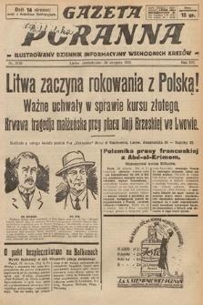 Gazeta Poranna : ilustrowany dziennik informacyjny wschodnich kresów. 1925, nr7519