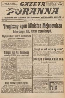 Gazeta Poranna : ilustrowany dziennik informacyjny wschodnich kresów. 1925, nr7520