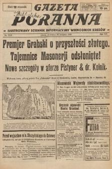 Gazeta Poranna : ilustrowany dziennik informacyjny wschodnich kresów. 1925, nr7525
