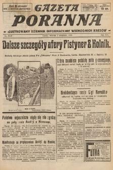 Gazeta Poranna : ilustrowany dziennik informacyjny wschodnich kresów. 1925, nr7527