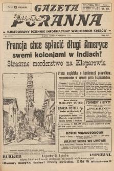 Gazeta Poranna : ilustrowany dziennik informacyjny wschodnich kresów. 1925, nr7535