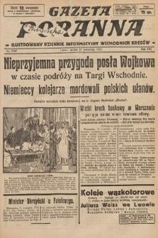 Gazeta Poranna : ilustrowany dziennik informacyjny wschodnich kresów. 1925, nr7537