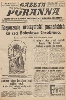 Gazeta Poranna : ilustrowany dziennik informacyjny wschodnich kresów. 1925, nr7541