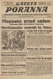 Gazeta Poranna : ilustrowany dziennik informacyjny wschodnich kresów. 1925, nr7551