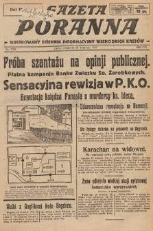 Gazeta Poranna : ilustrowany dziennik informacyjny wschodnich kresów. 1925, nr7553