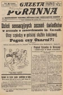 Gazeta Poranna : ilustrowany dziennik informacyjny wschodnich kresów. 1925, nr7554
