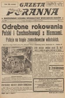 Gazeta Poranna : ilustrowany dziennik informacyjny wschodnich kresów. 1925, nr7567
