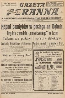 Gazeta Poranna : ilustrowany dziennik informacyjny wschodnich kresów. 1925, nr7568