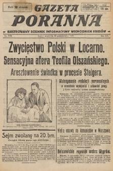 Gazeta Poranna : ilustrowany dziennik informacyjny wschodnich kresów. 1925, nr7574