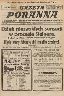 Gazeta Poranna : ilustrowany dziennik informacyjny wschodnich kresów. 1925, nr7575