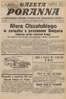 Gazeta Poranna : ilustrowany dziennik informacyjny wschodnich kresów. 1925, nr7576