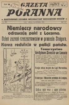 Gazeta Poranna : ilustrowany dziennik informacyjny wschodnich kresów. 1925, nr7580
