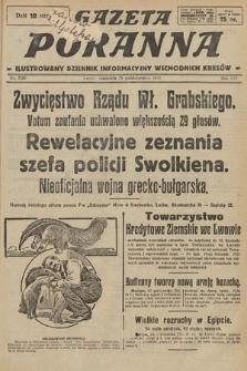 Gazeta Poranna : ilustrowany dziennik informacyjny wschodnich kresów. 1925, nr7581