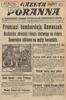 Gazeta Poranna : ilustrowany dziennik informacyjny wschodnich kresów. 1925, nr7586