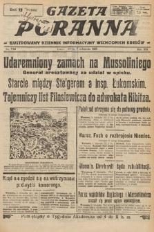 Gazeta Poranna : ilustrowany dziennik informacyjny wschodnich kresów. 1925, nr7594