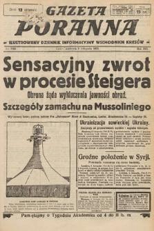 Gazeta Poranna : ilustrowany dziennik informacyjny wschodnich kresów. 1925, nr7595