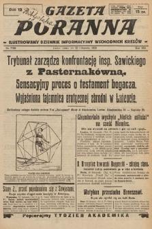Gazeta Poranna : ilustrowany dziennik informacyjny wschodnich kresów. 1925, nr7599