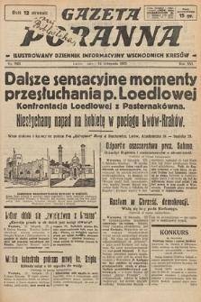 Gazeta Poranna : ilustrowany dziennik informacyjny wschodnich kresów. 1925, nr7601
