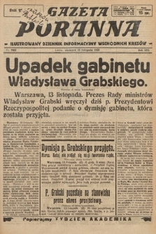 Gazeta Poranna : ilustrowany dziennik informacyjny wschodnich kresów. 1925, nr7602