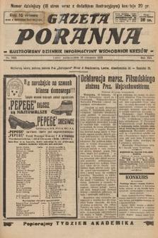 Gazeta Poranna : ilustrowany dziennik informacyjny wschodnich kresów. 1925, nr7603