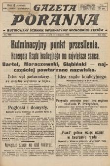Gazeta Poranna : ilustrowany dziennik informacyjny wschodnich kresów. 1925, nr7604